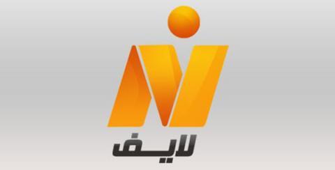 تردد قناة نايل لايف