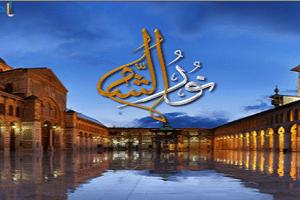 تردد قناة نور الشام علي النايل سات 2018