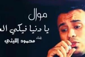 تردد قناة هيصة الجديد علي النايل سات