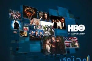 طريقة مشاهدة قناة Hbo أون لاين مباشر