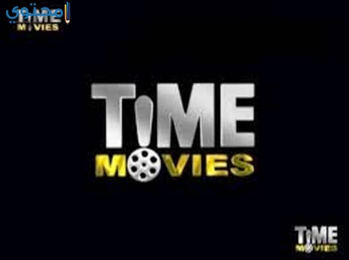 تردد قناةTime Movies