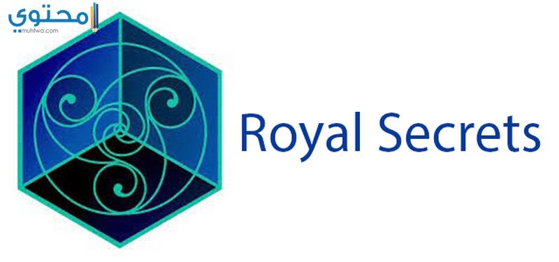 تردد قناة رويال سيكرتس الجديد 2018