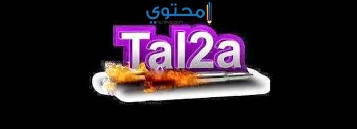 تردد قناة طلقة رعب 2018