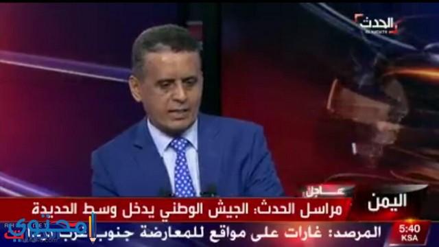 تردد قناة العربية الحدث