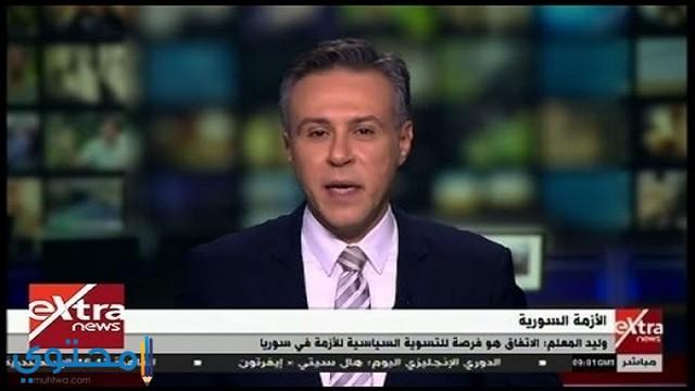 تردد قناة extra news