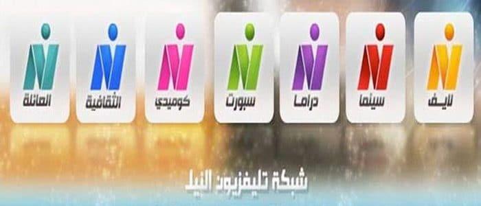 جميع ترددات قنوات النيل المصرية 2018