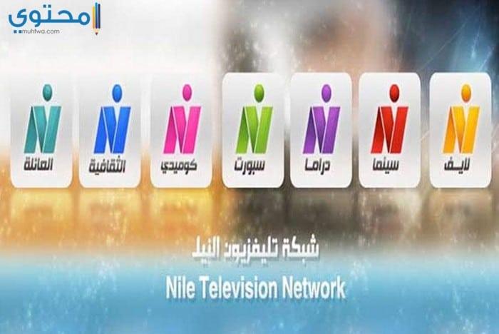 جميع ترددات قنوات النيل المصرية 2019