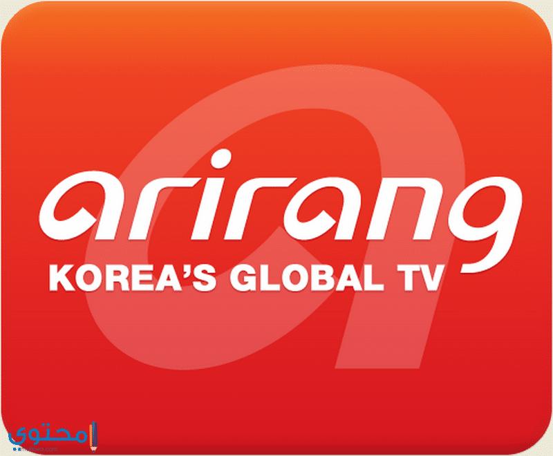 تردد قنوات مسلسلات كورية علي النايل سات 2021 - موقع محتوى