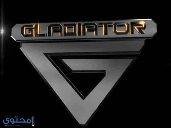 تردد قناة gladiator 2018