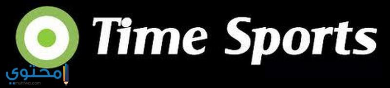 تردد قناة Time Sport