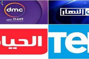 تردد القنوات المصرية الحديثة 2018