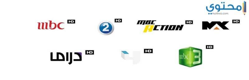 تردد قنوات MBC الجديد