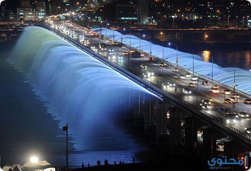 نافورة قوس قزح في سيؤول بكوريا الجنوبية