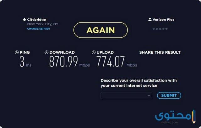 موقع Verizon Speed Test