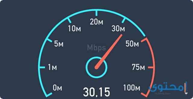 مواقع قياس سرعة النت