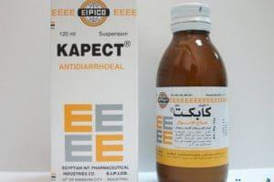 كابكت Kapect دواء للاسهال والنزلات المعوية