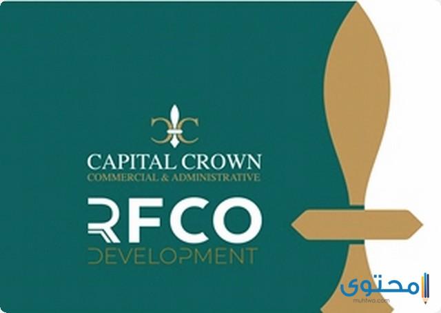 كابيتال كراون العاصمة الإدارية Capital Crown 2021 - موقع محتوى
