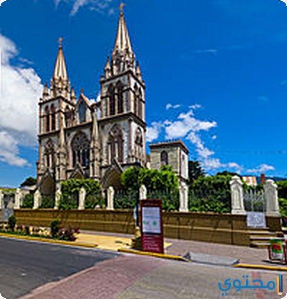 كاتدرائية سالفادور