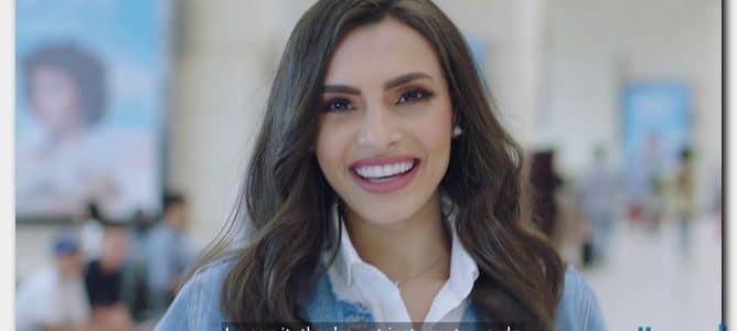 كلمات اغنية من كل مكان كارمن سليمان 2018