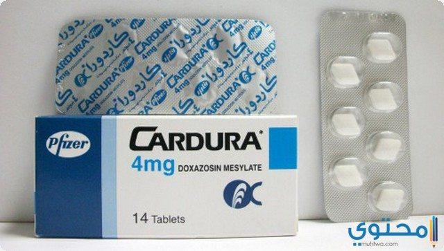 كاردورا Cardura أقراص لعلاج ضغط الدم المرتفع