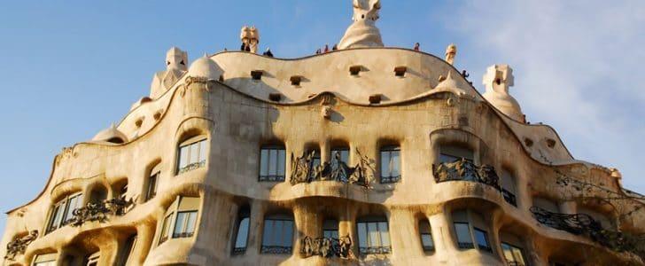 دليل وصور معالم برشلونة السياحية