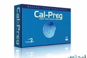 كال بريج Cal Preg مكمل غذائى لنقص الكالسيوم