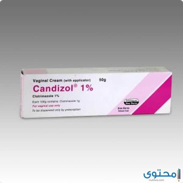 ما هو دواء كانديزول