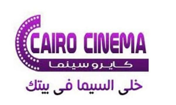 تردد قناة كايرو سينما