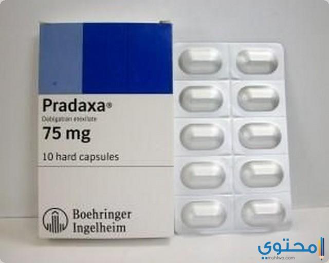 الآثار الجانبية لدواء براداكسا