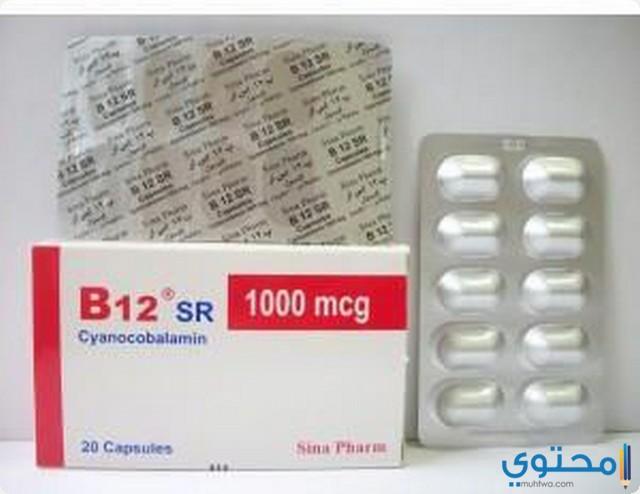كبسولات ب12 اس ار B12 SR لعلاج فقر الدم الخبيث