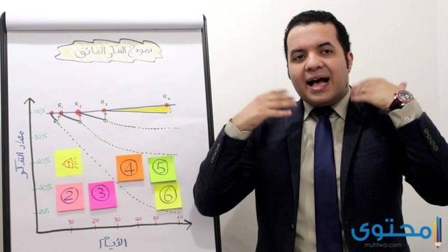 معلومات عن الكاتب أحمد مجدي