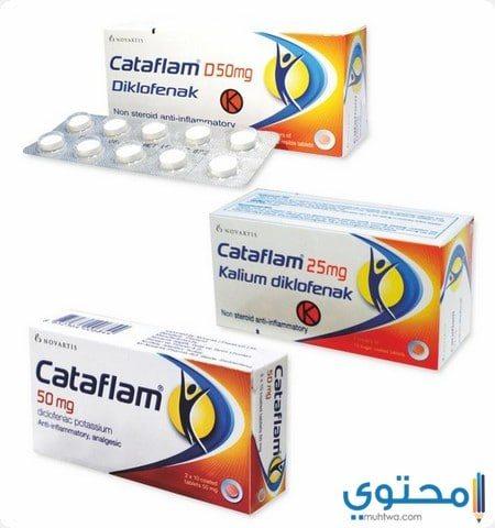 دواعي استعمال دواء كتافلامCataflam