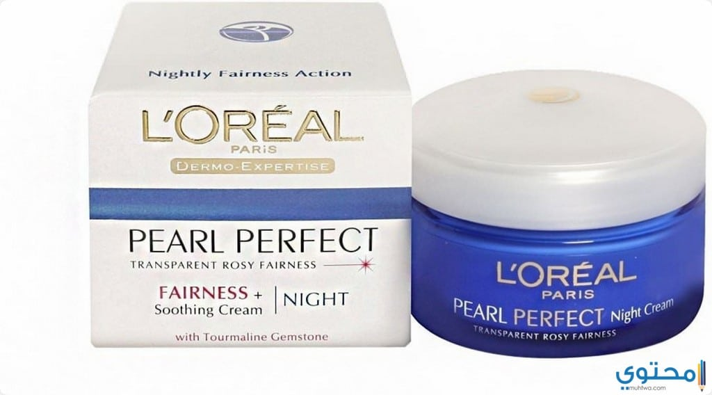 كريم L oreal Paris pearl perfect