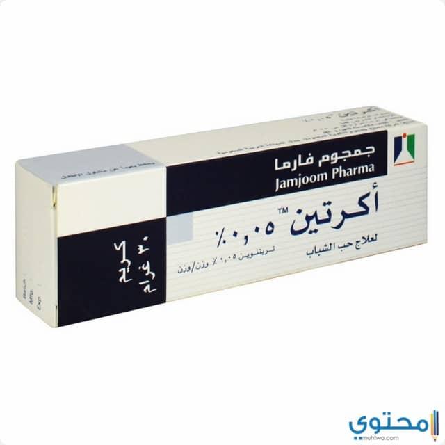 الآثار الجانبية لكريم أكرتين