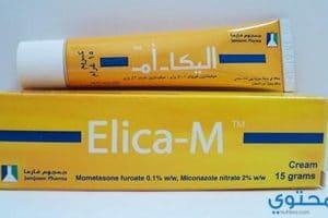 كريم اليكا ام Elica M لعلاج الالتهابات الجلدية