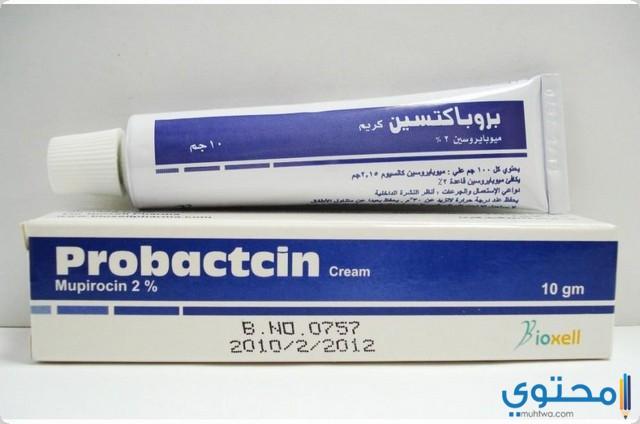 كريم بروباكتسين Probactcin لعلاج قرح الجلد والجروح