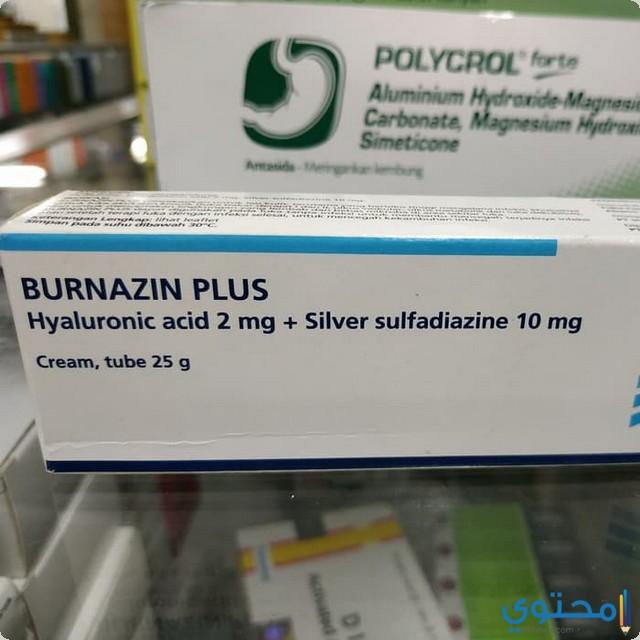 دواعي استخدام كريم بيرنازين