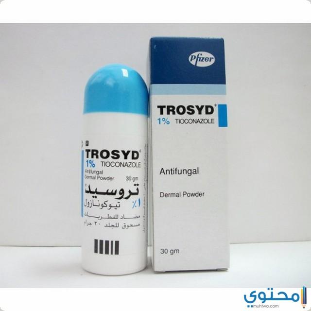 الآثار الجانبية لكريم تروسيد