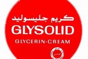 كريم جليسوليد Glysolid cream لترطيب البشرة