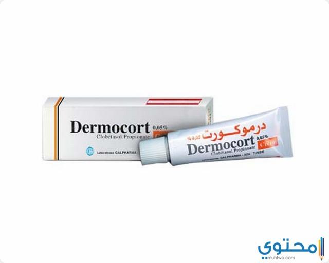 الاثار الجانبية لكريم Dermocort