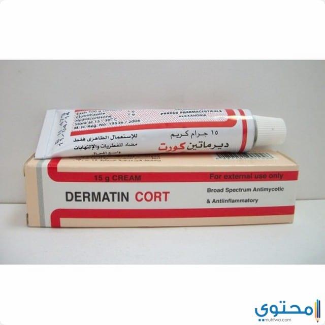 موانع استخدام عقار ديرماتين