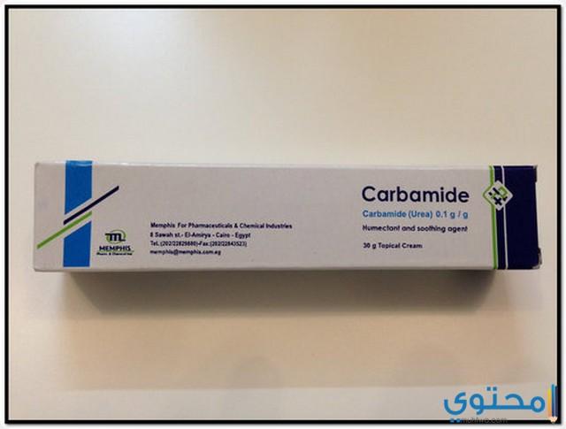 الآثار الجانبية لكريم كارباميد