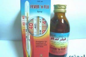 فيفر أند فلو Fever and flu مسكن للألم
