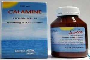 كلامين لحساسية والتهابات الجلد Calamine Lotion