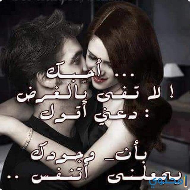 كلمات أغانى حب ورومانسية 2019 - موقع محتوى