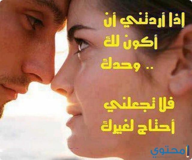 كلمات عن الحب