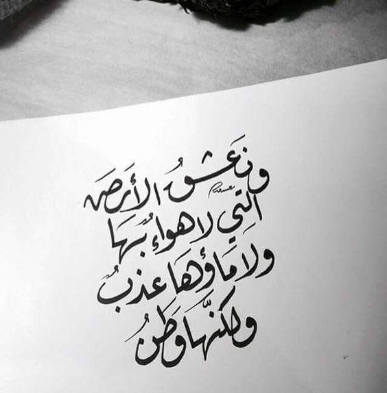 حكم وأقوال عن حب الوطن جديدة موقع محتوى