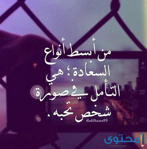 كلمات لشخص تحبه
