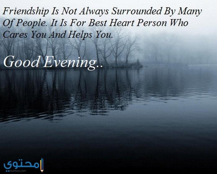 رسائل مساء الخير للفيس بوك