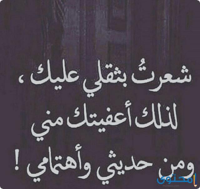 كلمات واتساب حزينة